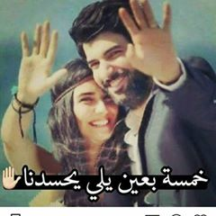 Malak Mlook's tiktok profile picture on tiktokvideo.online